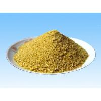 Buy cheap Sprayed poly aluminum chloride from wholesalers
