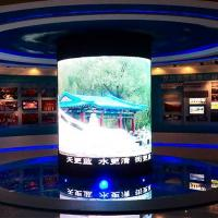 P5 full color led display