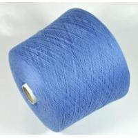 Buy cheap Spandex yarn 30/1 polyester Spun Yarn from wholesalers