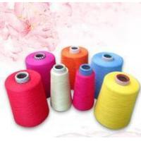 Buy cheap Spandex yarn bamboo ring spun yarn from wholesalers