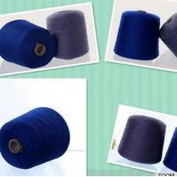 Buy cheap Spandex yarn 100% linen yarn price from wholesalers