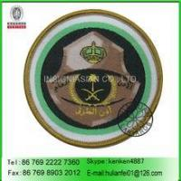 Buy cheap Custom woven patch iron on backing from wholesalers
