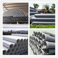 PVC PIPE Manufactures