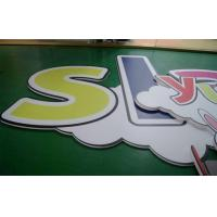 Buy cheap Durable Large Foam Board Sizes PVC Foam Sheets for Outdoor Signs from wholesalers