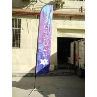 Double Sided Cheap Feather Flag Advertising Banner Signs for Sale Manufactures
