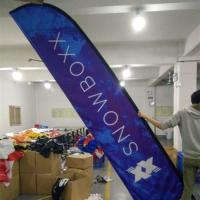 Buy cheap Custom Promotion Feather Flag Banner Signs for Outdoor Advertising from wholesalers