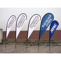 Design Your Own Cheap and Beautiful Double Sided Teardrop Banner Flags for Sale Manufactures
