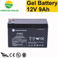 Buy cheap Gel Battery 12v 9ah from wholesalers
