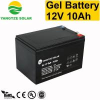 Buy cheap Gel Battery 12v 10ah from wholesalers