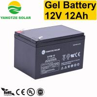 Buy cheap Gel Battery 12v 12ah from wholesalers