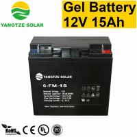 Buy cheap Gel Battery 12v 15ah from wholesalers