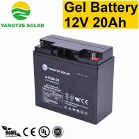 Buy cheap Gel Battery 12v 20ah from wholesalers