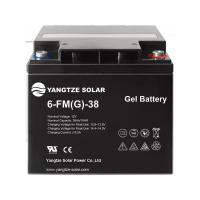 Buy cheap Gel Battery 12v 38ah from wholesalers
