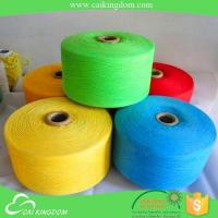 Ne 20/2 dyed cotton polyester blended yarn weaving home textile fabric Manufactures