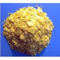 Buy cheap Sodium sulfide(yellow) from wholesalers