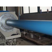 PP Three Layersr Soundproof Drain Pipe Tube Extruder Extrusion Line Manufactures