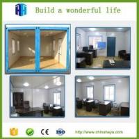 China 2017 small prefab modern container house in philippines on sale
