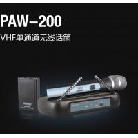 PAW-200 VHF Single Channel Wireless Receiver
