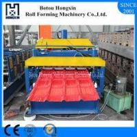 Buy cheap Colored Steel Roll Forming Machine , Double Layer Roof Roll Forming Machine from wholesalers