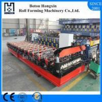 Buy cheap Galvanized Sheet Metal Roll Forming Machines, ISO Roof Roll Forming Machine from wholesalers