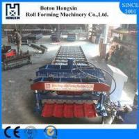Buy cheap Colorful Corrugated Roll Forming Machine, Reliable Metal Roof Roll Forming Machine from wholesalers