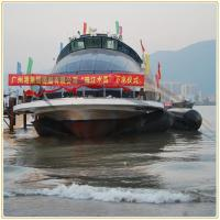 Marine Airbags (16) Manufactures