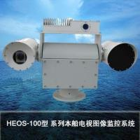 China EO / Infrared Thermal Imaging Camera System , Vehicle / Coastal Surveillance System on sale