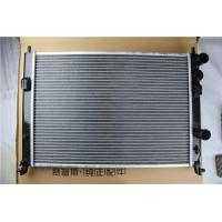 Radiator for LAND ROVER Manufactures