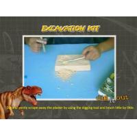Excavation Kit/Dig it Out Sml.Dinosaur fossil Excavatioin Kit/Dig it Out Toys EK-A016