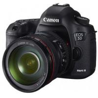China Nikon DSLR Canon 5D Mark III on sale