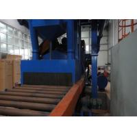 Conveying Type H Beam Shot Blasting Machine With Environmental Dust Collector Manufactures