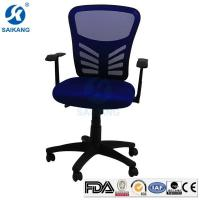 Buy cheap SKE702 Advanced Backrest Doctor Chair from wholesalers