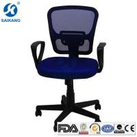 Buy cheap SKE703 Comfortable Height Adjustable Doctor Seat from wholesalers