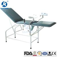 Buy cheap A045 Gynecological Table from wholesalers