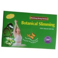 China Meizitang Advanced Strong Version Botanical Slimming Pills on sale