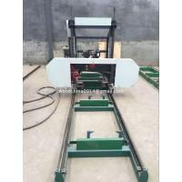 Buy cheap Portable Wood Saw Mini Horizontal Sawmill Woodworking Band Saw Machine from wholesalers