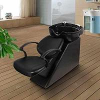 Buy cheap Esright Backwash Shampoo Chair Salon Equipment Backwash Chair from wholesalers