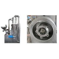 WF-30B Chinese herbal medicine grinding machine Manufactures