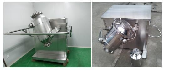 Quality HDJ series of multi-directional motion mixer for sale