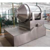 EYH series of two-dimensional mixer Manufactures