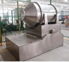 Quality EYH series of two-dimensional mixer for sale