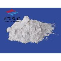 China Preservatives Calcium Stearoyl Lactylate(CSL) on sale