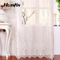 2015 new plain embroidery curtain fabrics, 100%polyster voile fabric for curtains Manufactures