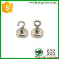 Buy cheap Neodymium magnet hook from wholesalers