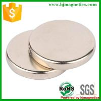 Buy cheap Neodymium disc magnet from wholesalers