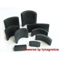 Buy cheap Ferrite magnet from wholesalers