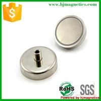 Buy cheap Pot neodymium magnet from wholesalers