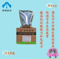 Compound Vitamin Vitamin for ruminants Manufactures