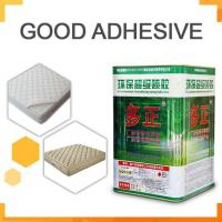 China Spray Glue for Bonding Foam, Sponge and Non Woven to Make Foam Mattress on sale