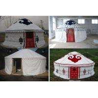 Sunscreen Polyester Canvas Yurt Style Tent Warm For Travel Accommodation Manufactures